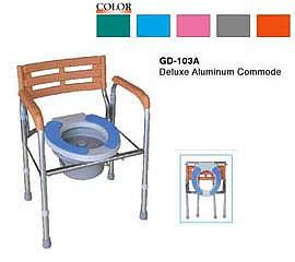 摺疊式便椅