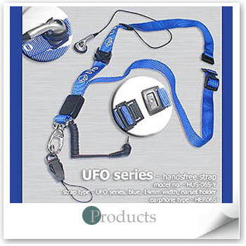 UFO series STRAP EARPHONE