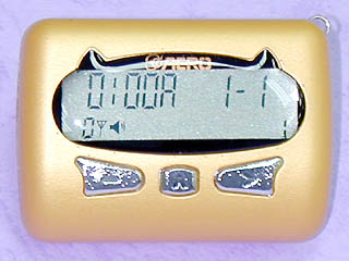 Pocsage Numeric Pager (Mini. size)