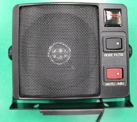 CB speaker B